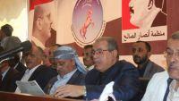 قيادات بحزب المؤتمر تعقد أول اجتماع لها بصنعاء دون صالح