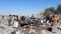 ضحايا بغارات للتحالف العربي على سوق بصعدة