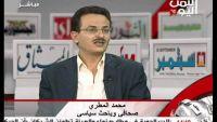 صحفي يمني يعرض كليته للبيع لتوفير العلاج لوالده المريض