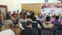 مأرب معقل الشرعية.. الملجأ لأقارب صالح وقادة حزبه