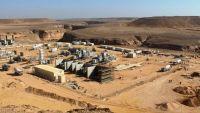 شركة بترومسيلة تعلن عن تدشين التشغيل التجريبي لمحطة كهرباء وادي حضرموت الغازية