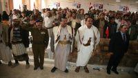 حزب المؤتمر بمأرب يعلن هادي رئيسا للحزب ويقول إن اجتماع صنعاء مخالف للنظام الداخلي