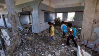 أوكسفام: الحرب دمرت 1600 مدرسة باليمن