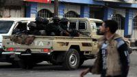 الحوثيون يقتحمون مصارف وشركات صرافة في صنعاء ويصادرون أموالها