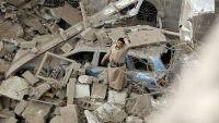 تحليل إعلامي ينتقد شبكة (MSNBC) لتجاهلها الحرب في اليمن .. وتتهمها بالتحيز (ترجمة خاصة)
