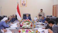 الحكومة تعلن عن إنشاء ميناء جديد في شبوة