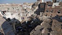 اليمن يدفع الولايات المتحدة لمراجعة موقفها من الحروب الخارجية (ترجمة خاصة)