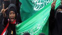 سيشجِّعن فريقهن ويهتفن لفوزه وجهاً لوجه.. للمرة الأولى المرأة السعودية تدخل الاستاد