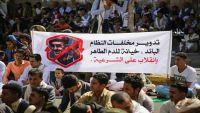 المئات في تعز ينددون بخذلان الشرعية والتحالف للمحافظة