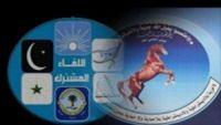 الأحزاب اليمنية.. تفكك وتفريخ وصراع الأجنحة (1-2)