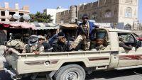 مليشيا الحوثي تختطف معلما معاقا في عمران بعد سحله