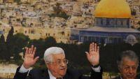 عباس يقول لا يمكن استئناف جهود السلام إلا بوساطة دولية