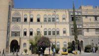 صحيفة: تعيينات حوثية مرتقبة في مجلس الشورى تمهيدا لاستئناف جلساته في صنعاء