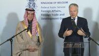 الجبير: الموانئ مفتوحة في اليمن والحوثيون يسرقون المساعدات