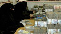 عدن.. محلات الصرافة توقف تعاملات بيع وشراء العملات الأجنبية لوقف انهيار العملة المحلية