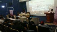 أكاديميون يمينون في ماليزيا يوصون بتجريم الهاشمية السياسية دستوريا وسحب الجنسية عن دعاتها