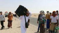 الطرقات والسفر بين المدن اليمنية ..ممرات مسدودة وحواجز عنصرية (تقرير)