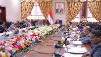 الحكومة تناقش إيداع السعودية ملياري دولار لوقف انهيار العملة اليمنية