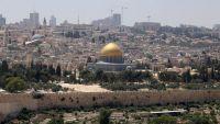 """""""المؤتمر العالمي لنصرة القدس"""" يدعو لإعلان المدينة المحتلة عاصمة أبدية لفلسطين"""