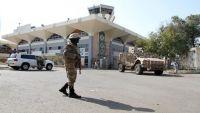 صحيفة: اتصالات حكومية لنقل البعثات الدبلوماسية إلى عدن