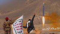 السعودية تعترض صاروخا حوثيا أطلق على نجران