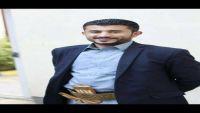 مجهولون يختطفون نجل الصحفي عبدالرحمن بجاش