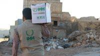 هيئة الإغاثة التركية تقدم مساعدات إنسانية لنحو 4 آلاف أسرة باليمن