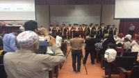 """حفل تخرج """"اليمن الاتحادي"""" من ماليزيا والإعلان عن مشروع أكاديمي يمني"""