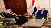 هادي يبحث مع السفير السعودي نتائج زيارته لعدن والأخير يؤكد دعم بلاده لليمنيين
