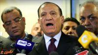 قائد الجيش المصري الأسبق عنان يعلن رسميا خوضه الرئاسيات المقبلة
