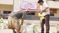 قطر تطلق حملة إنسانية عاجلة لإغاثة اليمن