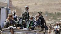 عمران.. عصابات النهب وسيلة الحوثيين الجديدة لجني الملايين (تقرير)