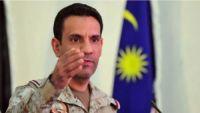 ناطق التحالف : الحوثيون كثفوا إطلاق الصواريخ لتراجعهم ميدانياً