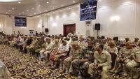 بيان للمقاومة الجنوبية يدعو لإسقاط حكومة بن دغر ويعلن حالة الطوارئ في عدن