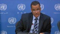 أطراف النزاع باليمن تستجيب لجهود استئناف العملية السياسية