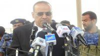 وزير الداخلية الميسري يصل تعز لحضور حفل اختتام تدريبات قوات أمنية