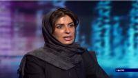 أميرة سعودية تدعو لوقف حرب اليمن وتنتقد حصار قطر (فيديو)