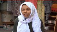 الفقر وغلاء المعيشة يدفع كثير من الأسر اليمنية لتزويج بناتها مبكرا ... حليمة نموذجا (ترجمة خاصة)