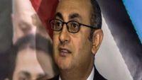 خالد علي يدرس الانسحاب من الانتخابات الرئاسية في مصر اعتراضاً على اعتقال الفريق سامي عنان