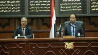 الصماد يرأس اجتماعا لمجلس النواب ويدعو بقية أعضائه للعودة إلى صنعاء