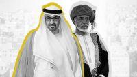 """""""الصراع الصامت"""".. التحرش الإماراتي بعُمان جنوبي اليمن"""