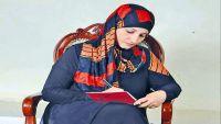 فكرية شحرة: الأديبة اليمنية لم تصل إلى ما تستحق من تقدير