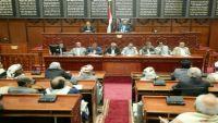 ما دلالات اجتماع القيادي الحوثي صالح الصماد بأعضاء البرلمان في صنعاء؟ (تقرير)