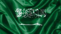 العفو الدولية: السعودية تسجن اثنين من نشطاء حقوق الإنسان