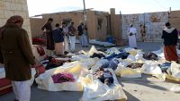 صحيفة سويسرية: مليارات السعودية تخفف ضغط حلفاء الرياض الغربيين وليس الضحايا اليمنيين