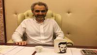 رويترز: إطلاق سراح الملياردير السعودي الوليد بن طلال بعد أكثر من شهرين على اعتقاله