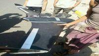 إسقاط طائرة استطلاع تابعة للحوثيين في تعز