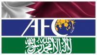 الاتحاد الآسيوي يرفض خوض المباريات الإماراتية والسعودية ضدّ قطر بملاعب محايدة
