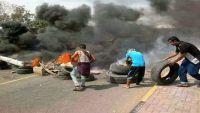 التحالف العربي يدعو إلى التهدئة وضبط النفس في عدن