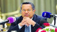 الحكومة تلغي فعالية رسمية في عدن بسبب توترات أمنية